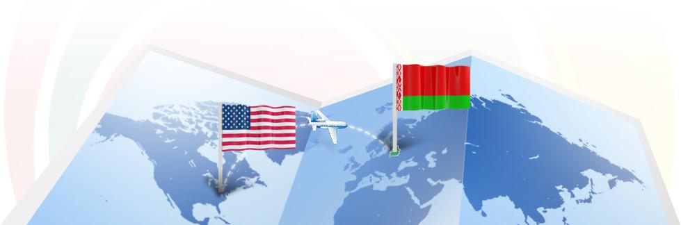 Доставка товаров из США в Беларусь вместе с ShipShopAmerica!