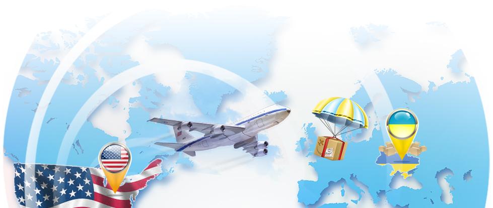 Доставка товаров из США в Украину вместе с ShipShopAmerica!